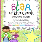 Star of the Week {Celebrating Students}
