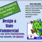State Reports  - Design a Commercial Project