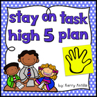 Stay On Task Sticky-Note