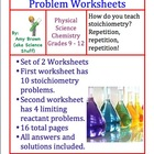 Stoichiometry / Limiting Reactant Worksheets Set of 2