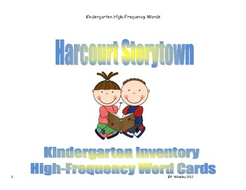 Storytown Kindergarten Inventory Unit Sight Word Cards