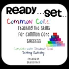 Beginning of the Year and Here Comes Common Core!