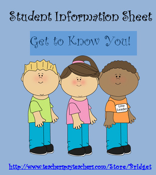 Student Information Sheet Beginning of the Year Get to Kno