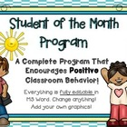 Student of the Month Program FULLY EDITABLE - Student Reco