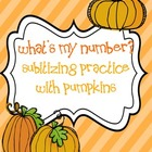 Subitizing Practice with Pumpkins