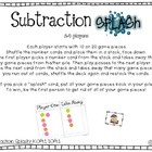 Subtraction Splash