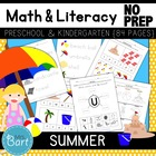 Summer Preschool Pack- 48 PAGES!