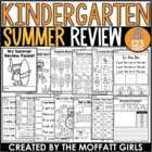 Summer Review NO PREP (Kindergarten)