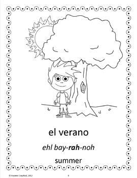 Summer in Spanish - vocab. sheets, worksheets, matching &