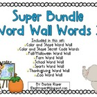 Super Bundle Word Wall 1