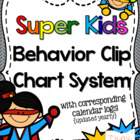 Superhero Kids Behavior Clip Charts