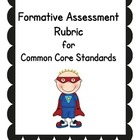 Super Star Thinking Rubric - Common Core Standards