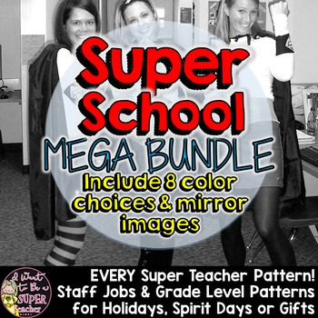 Super School Iron-On Mega Pack:Outfit your entire staff!