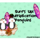 Surf's Up Multiplication