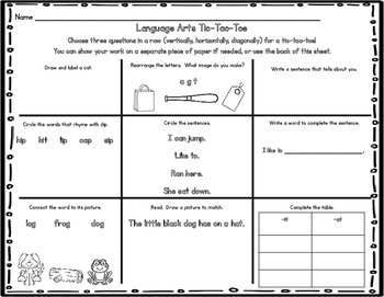 Sweet Activities to Enrich your Students-The Language Edition