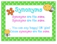 Synonyms &amp; Antonyms Printable Posters