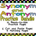 Synonyms and Antonyms Practice Bundle - 2nd, 3rd Grade- Cu