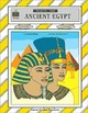 Ancient Egypt Thematic Unit (Enhanced eBook)
