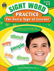 Sight Word Practice for Every Type of Learner (Grades 1-2)