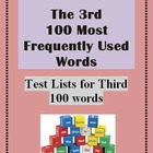 THIRD 100 MOST FREQUENTLY USED SIGHT WORDS - 3rd Set