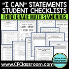 THIRD Grade I CAN STUDENT CHECKLIST for Common Core Math S