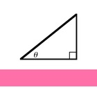 TRIGONOMETRY–What Side? (Slide Show)