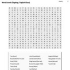 Tagalog Vocabulary CrossWord and Word Search (Family)