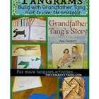 Tangram Pack that matches Grandfather Tang's Story