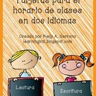 Dual Language Classroom Schedule Cards ( Spanish and English )