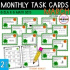 """Teacher, I'm Done!"" Task Cards for March"