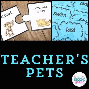 Teacher's Pets Journeys 2nd Grade  (6 Centers) + Worksheets, Booklets
