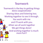 Teamwork Poem