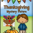 Tens and Ones Place Value Mystery Picture (Thanksgiving)