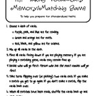 Test Taking Vocabulary Matching/Memory Game - Reading, Mat