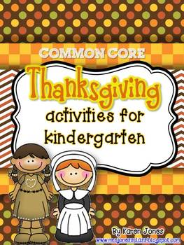 Thanksgiving Activities for Kindergarten with ELA & Math Common Core!
