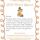 Thanksgiving CVC Word Card Game