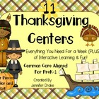 Thanksgiving Centers Super Pack!  *11 Engaging Centers* ~C