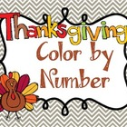 Thanksgiving Color by Numbers