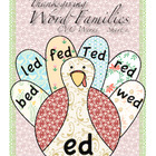 Thanksgiving Common Core CVC Short e Word Families Thematic Unit