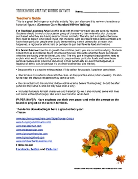 Thanksgiving Creative Writing Activity