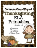 Thanksgiving ELA Printables {Aligned to Common Core Standards}