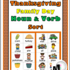 Thanksgiving Family Day Noun and Verb Sorting Activity (Co