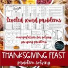 Thanksgiving Feast Math Problem Solving