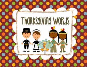 Thanksgiving File Folder Word Wall - Free!!!