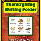 Thanksgiving Folder