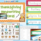 Thanksgiving Handwriting Cards Center Activity - 16 pages