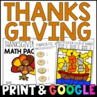 Thanksgiving Morning Work: Math Sheets for 3rd and 4th Gra