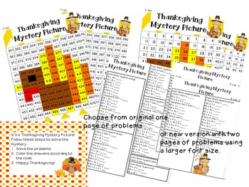 Thanksgiving Mystery Picture Place Value