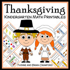 Thanksgiving Quick Common Core (kindergarten)