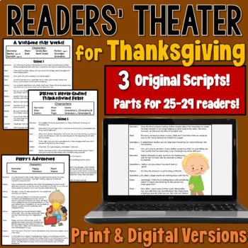 Thanksgiving Readers' Theater BUNDLE (a set of 3 scripts containing 25-29 parts)